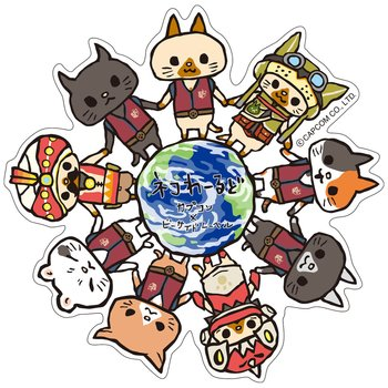 Capcom x b side label monster hunter world stickers 6