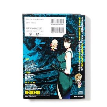 One Punch Man Volume 9 Drama CD Edition