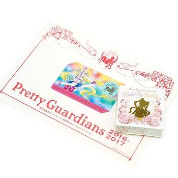 Pretty Guardians Membership + Bonus Make-Up Lip Gloss 1