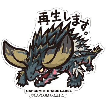 Best Monster Hunter Stickers