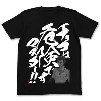 740d2ff8bbdb Fate/Grand Order Chocolate Is Dangerous!! Master Black T-Shirt ...