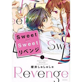 Sweet Sweet Revenge Vol 1 Tokyo Otaku Mode Shop