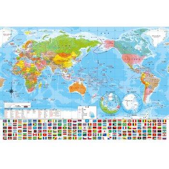 World Map Jigsaw Puzzle   Tokyo Otaku Mode Shop