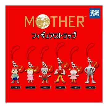 Mother: EarthBound Beginnings Mini Strap Set