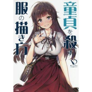 Sexy manga virgins, hye soo nude
