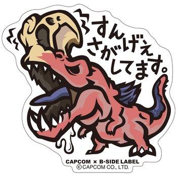 Capcom x b side label monster hunter world stickers 4