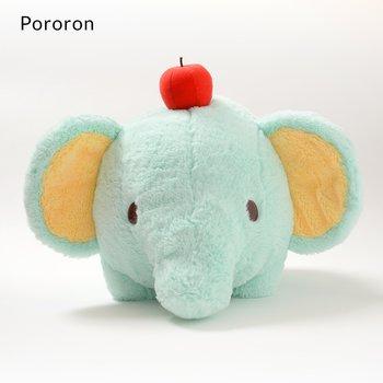 Zou No Pororon Elephant Plush Collection Big Tokyo Otaku Mode Shop