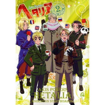 Hetalia Axis Powers Anime Storyboard Collection Vol   Tokyo