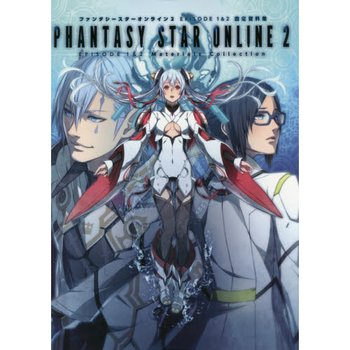 And phantasy online 1 pc download star 2 episode