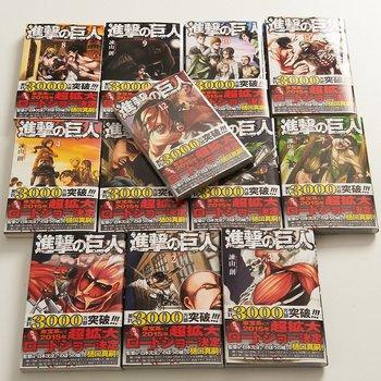 Attack on Titan: Manga Set Volumes 1-12