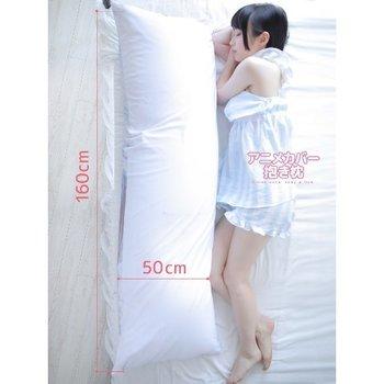 Anime Cover Body Pillow Tokyo Otaku Mode Shop