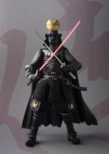 Movie Realization Star Wars Darth Vader (Death Star Armor) 1