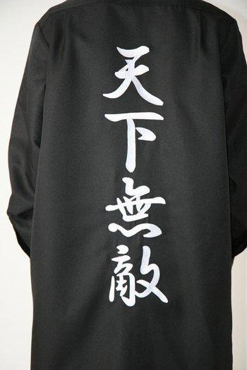 unrivalled tokkofuku style jacket tokyo otaku mode shop