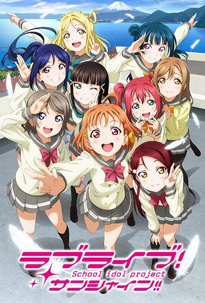 From LoveLive Sunshine Aqours Easily Took Second Place With More Than Double The Votes Of Nagarekawa Girls A Concept Originally Launched Through Music