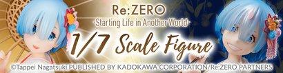 Re:Zero -Starting Life in Another World- Rem: White Kimono