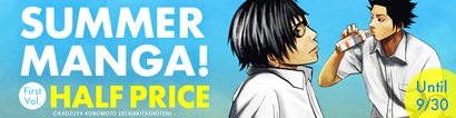 MANGA.CLUB - 2019 Summer Sale