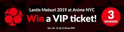 Lantis Matsuri 2019 at Anime NYC Giveaway