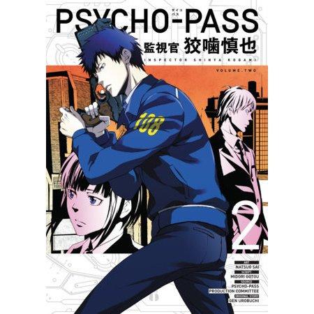 Psycho Pass Inspector Shinya Kogami Vol 2 Tokyo Otaku Mode Shop
