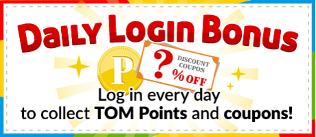 Daily Login Bonus