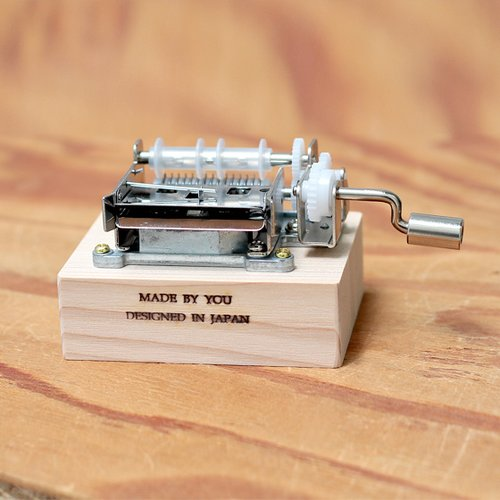 Paper-Tape Music Box Kit 1