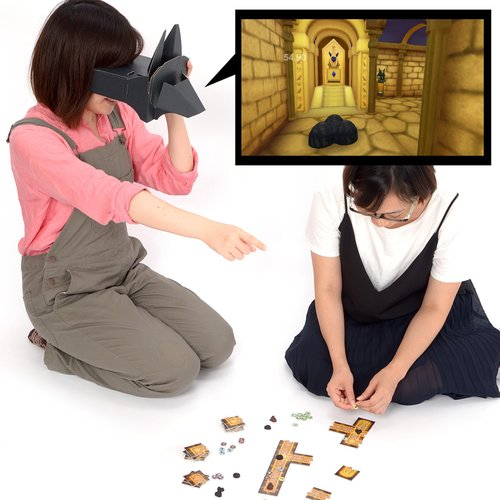 Mask of Anubis VR Board Game 1