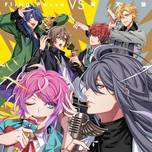 Beginner's Guide to Hypnosis Mic -Division Rap Battle-! | Tokyo