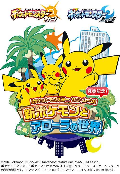 Omakase Vocaloid 12pcs Sticker Decal Set Lot Hatsune Miku Kagamine Rin Len Anime