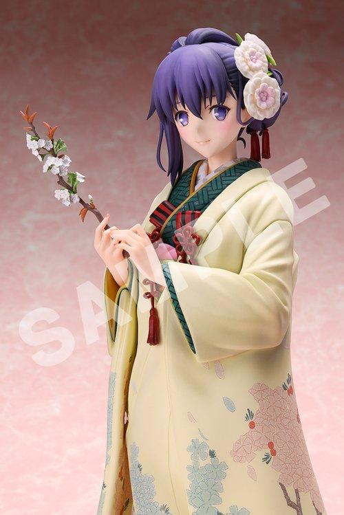 Fate/stay night: Heaven's Feel Sakura Matou Kimono Version 1/7 Scale Figure 1