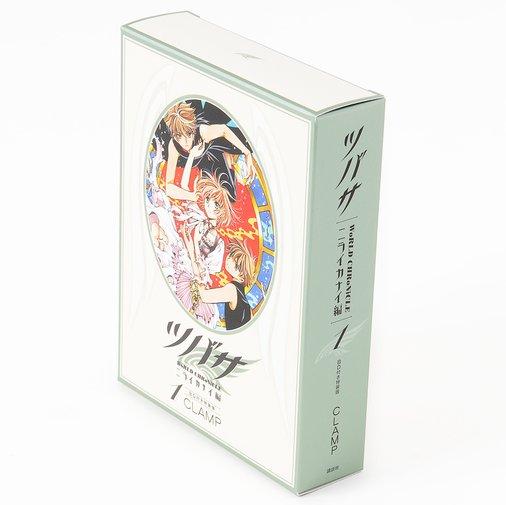 Niraikanai Hen 1 W/ Original