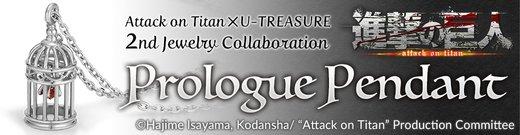 Attack on Titan Prologue Silver Pendant