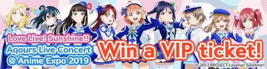 Love Live! Sunshine!! Aqours VIP Ticket Giveaway