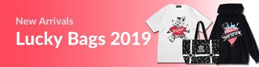 Lucky Bags 2019