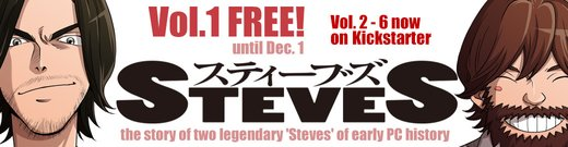 MANGA.CLUB | Steves vol. 1