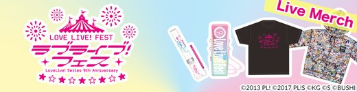 Lovelive! Fes Event Items