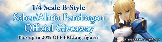 Saber/Altria Pendragon Official Giveaway