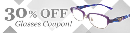 Glasses 30% OFF Coupon SubHero
