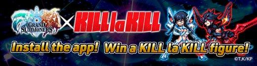 Grand Summoners x KILL la KILL Giveaway