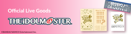 Idolmaster Live Goods