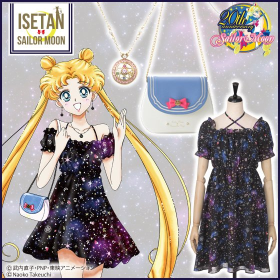 116 Sailor Moon Items Featuring Collaborations with Isetan