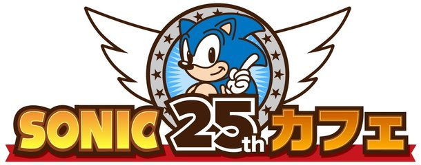 the 25th anniversary collaborative menu will be available for a limited time from dec 116 at tree village in tokyo skytree town solamachi - Sonic Christmas Hours