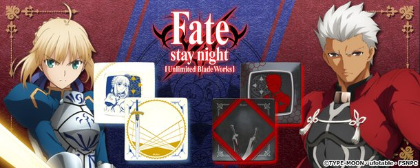 Fate/stay Night: Unlimited Blade Works Modern Square Dish