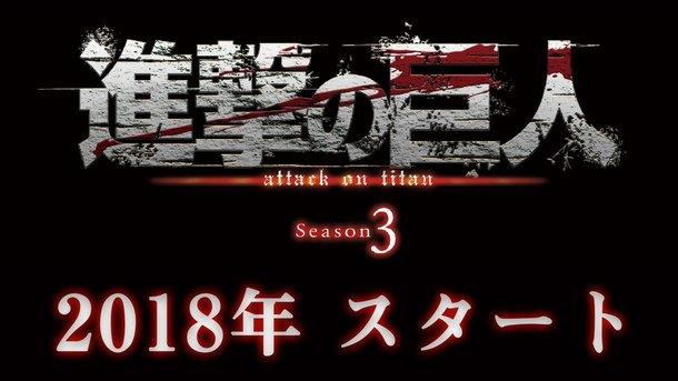 News/info' concernant l'anime 2553ee43e1c14e5ea9a0c2e0cc91514f