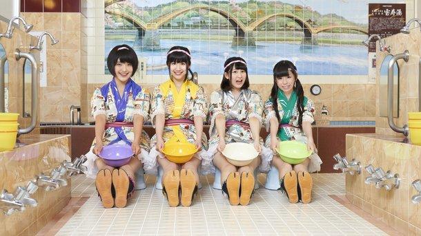 "GRAZIE3 Becomes Sento Girls? 360° Music Video for ""Oyu Oyu Ofuro"