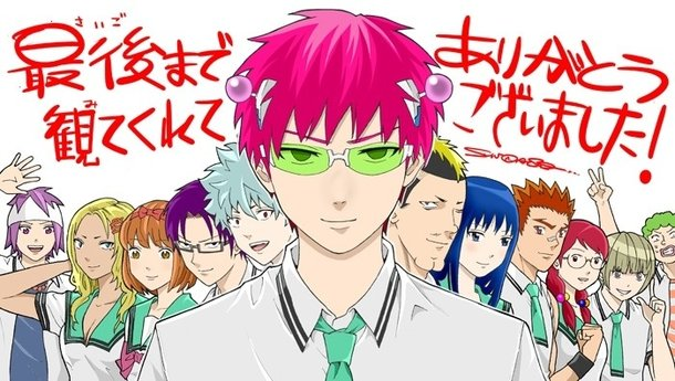 The Disastrous Life Of Saiki K Hints At New Anime Project Tokyo