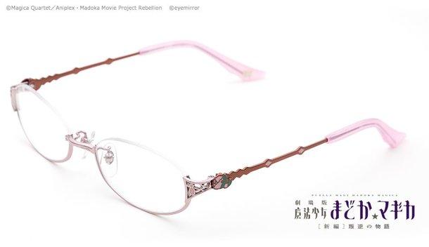 Puella Magi Madoka☆Magica Magical Girls Glasses Available! | Tokyo ...