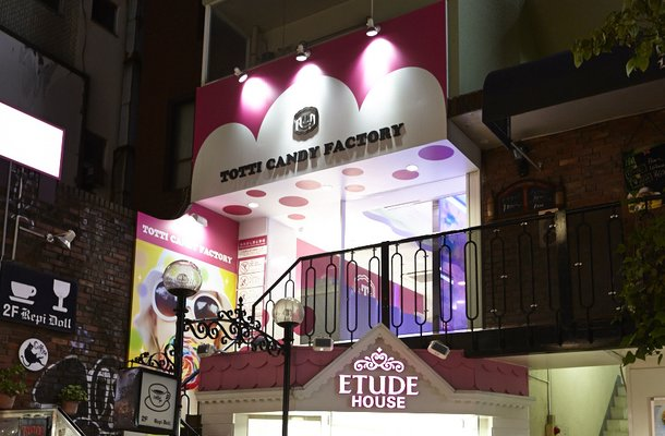 Onwijs Harajuku Giant Cotton Candy Store Totti Candy Factory Shop JE-89