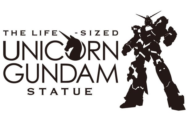 odaibas life sized gundam now bigger and better event news tom shop figures merch from japan odaibas life sized gundam now bigger