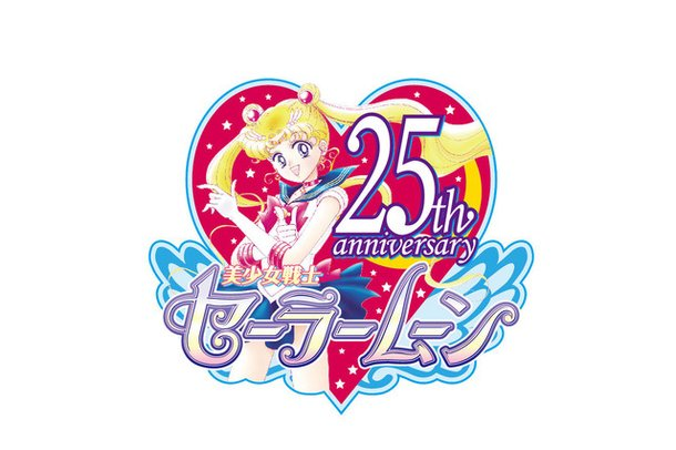 Special Sailor Moon Support Screening Announced | Tokyo ...