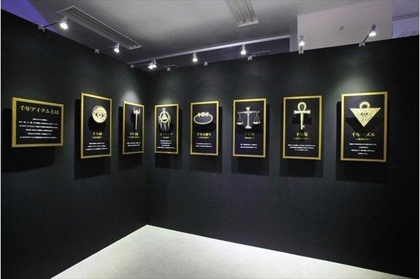 yugioh exhibition ile ilgili görsel sonucu