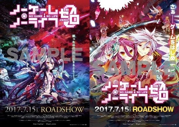 The Film Of Kamiya Yuus Fantasy Adventure Premieres July 15 To Celebrate Hibiki Radios Internet Radio Show No Life Will Be Making A Comeback On